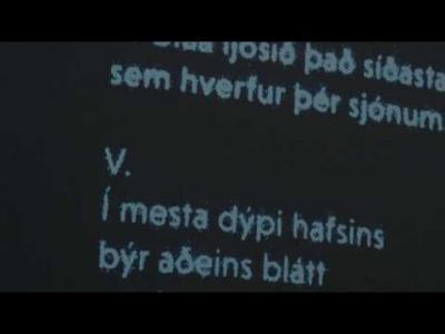 Embedded thumbnail for Reykjavík Reads 2016 - Words on the streets,Hofsvallagata